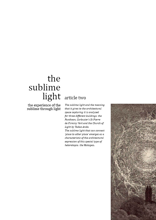 20100315_TheSublimeLight